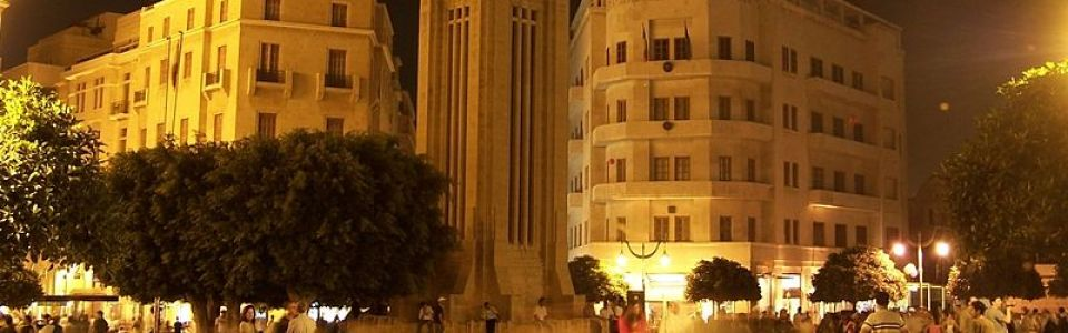 Nejmeh Square in Beirut Central District